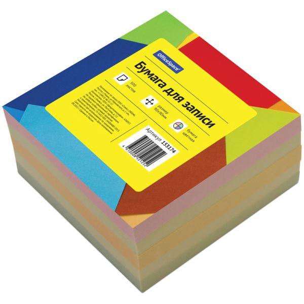 Блок для записей 9*9*4,5 см, цветной «OfficeSpace»