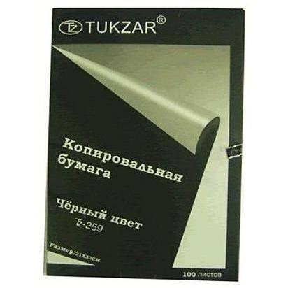 Бумага копировальная, черная «TUKZAR»
