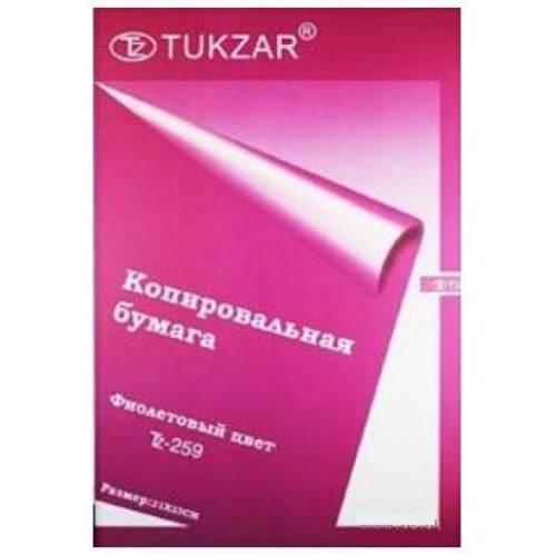 Бумага копировальная, фиолетовая «TUKZAR»