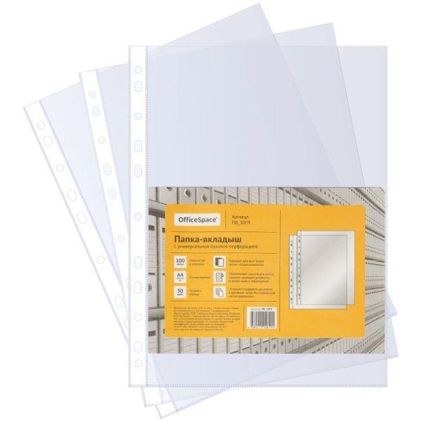 Файл канцелярский, А4 «OfficeSpace», 100 шт.