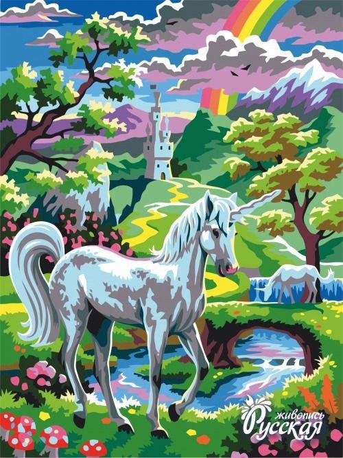 Картина по номерам 30х40 «Единорог»