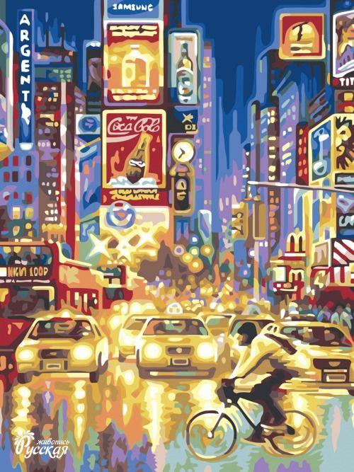 Картина по номерам 30х40 «Город»