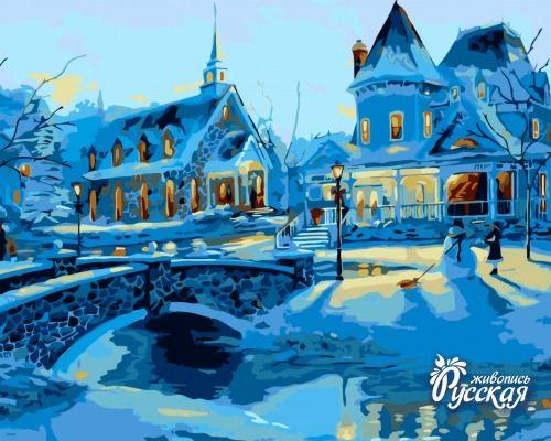 Картина по номерам 30х40 «Зимний город»