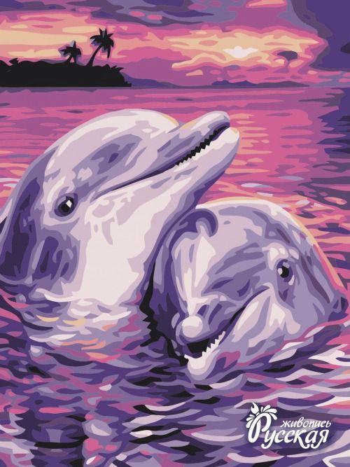 Картина по номерам 30х40 «Дельфины в свете заката»