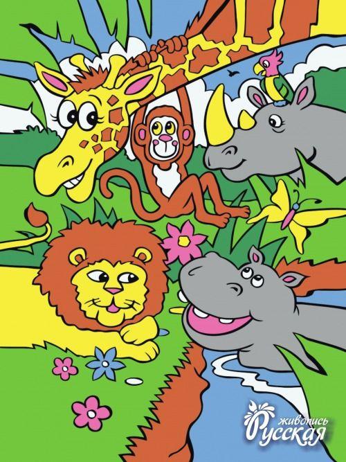 Картина по номерам 30х40 «Джунгли зовут»