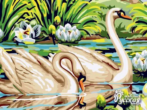 Картина по номерам 30х40 «Лебеди»