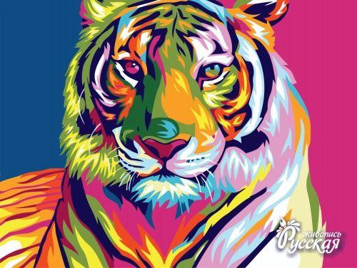 Картина по номерам 30х40 «Радужный тигр»