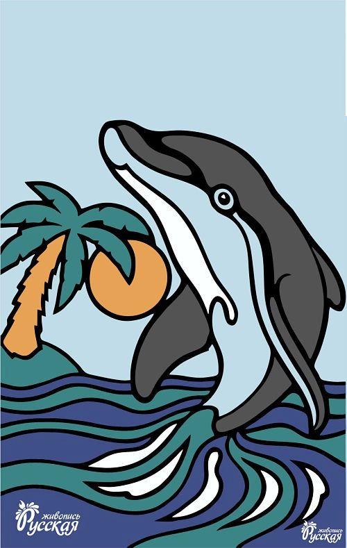 Картина по номерам на картоне 20х30 «Дельфин»