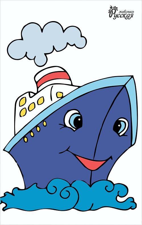 Картина по номерам на картоне 20х30 «Кораблик»