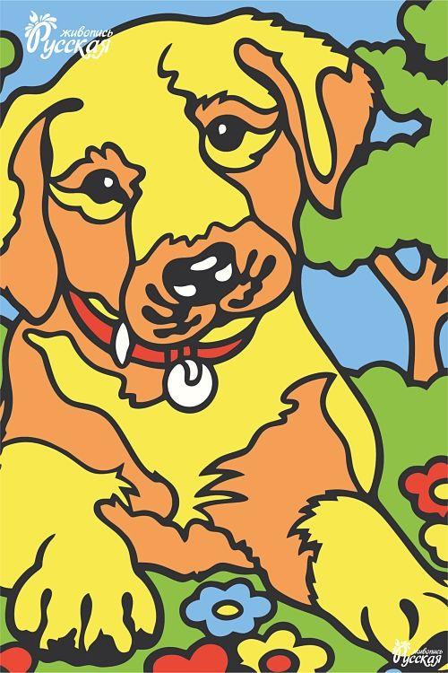 Картина по номерам на картоне 20х30 «Собачка»