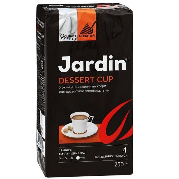 Кофе JARDIN «Dessert Cup» молотый