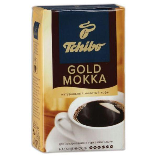 Кофе TCHIBO «Gold Mokka» молотый