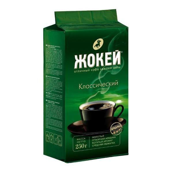 Кофе ЖОКЕЙ «Классический», молотый