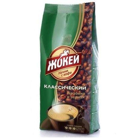 Кофе ЖОКЕЙ «Классический» в зернах