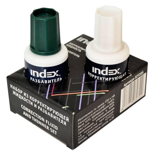 Набор корректирующая жидкость + разбавитель «INDEX»