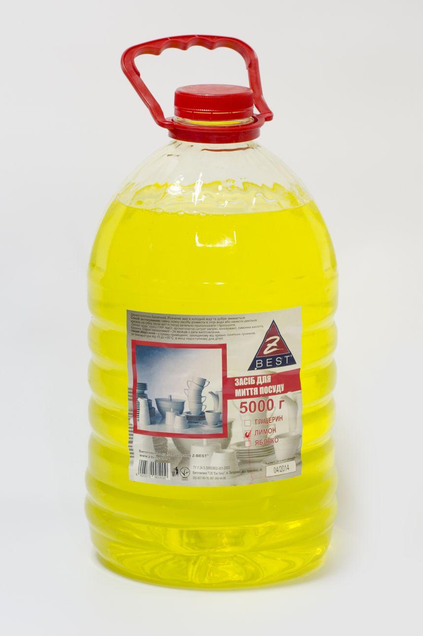 Средство моющее жидкое для посуды, 5000 мл