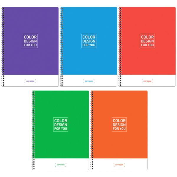 Тетрадь на гребне, А4, 80 листов «Моноколор — Color design»